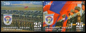 2017 Armenia 1005-1006Paar 25 years of the formation of the Armenian army