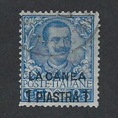 ITALIAN OFFICES - CRETE SC# 2 FINE U 1901
