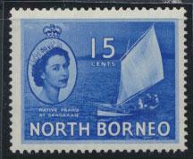 North Borneo SG 379 SC# 268 MVLH   see details