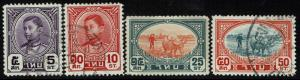 Thailand SC# 245, 246, 248 and 249, Used and Mint Lightly Hinged -  Lot 010817