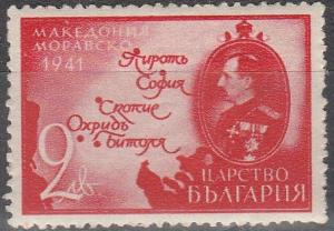 Bulgaria #393  MNH