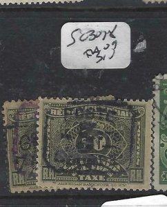 HAITI  (P1606B)    SC 307-8    VFU