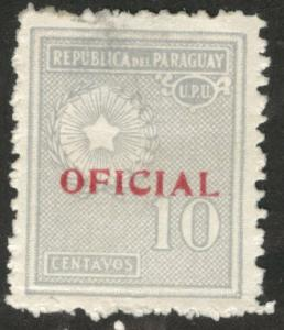 Paraguay Scott o94 Official stamp MH*