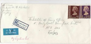 Hong Kong 1978 Airmail Label Registered Hong Kong 2 Queen Stamps Cover Ref 34770
