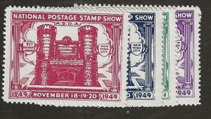 1949  A.S.D.A. National Postage Stamp Show 71 INF REG Armory N.Y. MNH Set/4