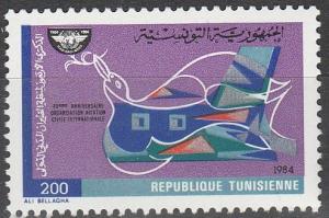 Tunisia #857  MNH F-VF  (V487)