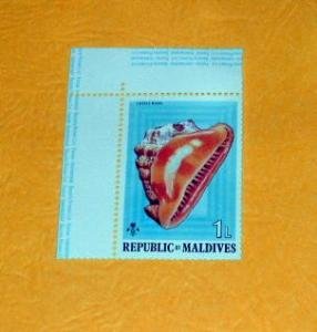 Maldive Islands - 533, MNH. Sea Shell. SCV - $0.30