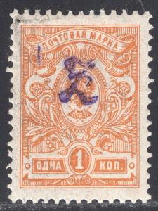 ARMENIA LOT8