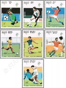 Football World Cup, Italy (II) (MNH)