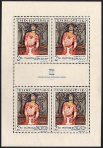 Czechoslovakia 1546a sheet,MNH.Michel 1796 klb. Cabaret Performer.Prague 1968.