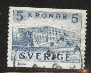 SWEDEN Scott 324 used 1941 coil stamp
