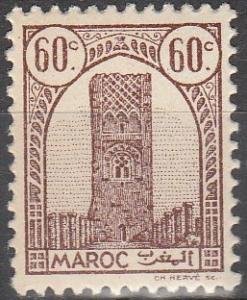 French Morocco #182 F-VF Unused (V4175)