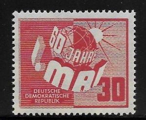 Germany DDR - Scott #53 - VF - Mint Never Hinged (NH)