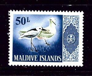 Maldive Is 180 MLH 1966 Birds