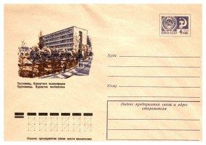 Russia, Postal Stationary