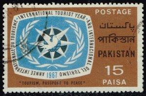 Pakistan **U-Pick** Stamp Stop Box #154 Item 54