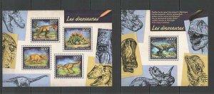 CA536 2014 Central Afrique Faune Préhistorique Animaux Dinosaures KB + Bl MNH
