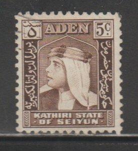 Aden-Kathiri State Of Seiyun #29 Used