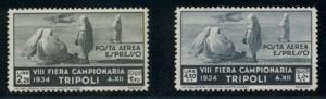 LIBYA #CE1-2, Complete set, og, NH, VF, Scott $280.00