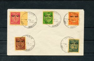 Israel Scott #J1-5 1st Postage Dues on Early Dated Cover Postmarked Sept.1948!