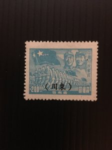 China stamp, liberated area, east sichuan overprint, Genuine, rare, list #811