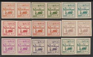 BURMA - JAPANESE OCCUPATION 1943 Farmer set IMPERF PROOF pairs RARE. CERTIFICATE