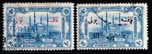 Turkey Stamp  1914 POSTAGE DUE OVPT & SURCHARGED  USED STAMPS  BLUE