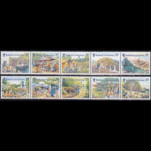 GUERNSEY 2002 - Scott# 775-6 Vacations Set of 10 NH