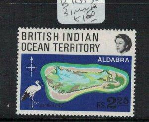 British Indian Ocean Territory SG 31 MNH (10edh)