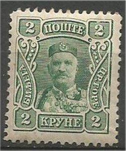 MONTENEGRO 1907  MH .2kr  Prince Nicholas I Scott 85