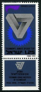 Israel  528-tab 3 stamps, MNH. Mi 597. Technion, Institute of Technology, 1973.