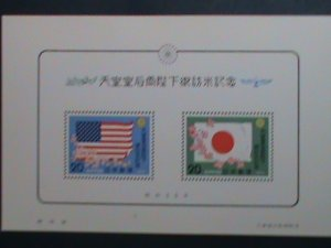 JAPAN-1975-SC# - JAPANESE KING & QUEEN VISITING TO USA-MNH S/S SHEET VERY FINE