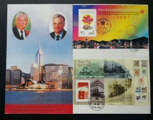 Hong Kong Last & First Day Cover 1997 Return 香港97回归首日尾日混合封 (joint FDC) *Rare