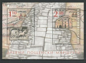 Bulgaria 2020 CEPT Europa MNH Block