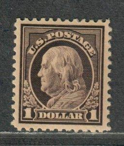 US Sc#518 M/H/VF-EF, Gum Skip At Bottom, Cv. $37.50