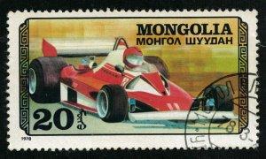 Car, Mongolia, 20₮, 1978 (T-7085)