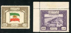 Persia (Iran) Scott 910-11 Unused F-VFLHOG - Iran in WWII Victory - SCV $12.50