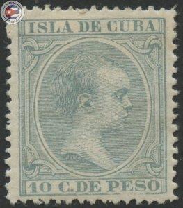 Cuba 1896 Scott 149 | MHR | CU18131