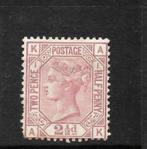 GREAT BRITAIN  1873-80  2 1/2d   ROSEY MAUVE    QV   PLATE 1 MLH   SG 139