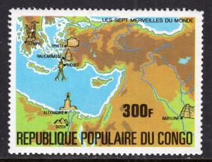Congo People's Republic 467 MNH VF