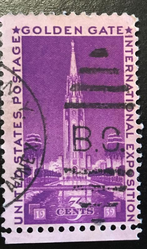 852 Golden Gate, circulated single, Vic's Stamp Stash