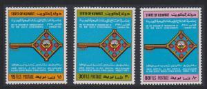 Kuwait New Health Establishments 3v 1984 MNH SC#936-938 SG#1024-1026