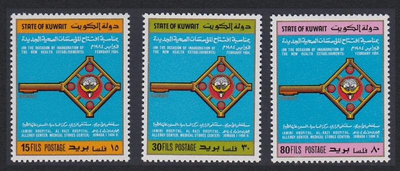 Kuwait New Health Establishments 3v SG#1024-1026 SC#936-938
