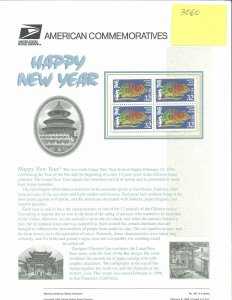 USPS COMMEMORATIVE PANEL #481 YEAR OF THE RAT #3060
