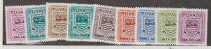 Tuvalu Scott #J1a-J9a Stamps - Mint NH Set