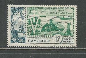 Cameroun Scott catalog # C32 Used