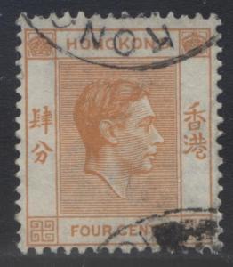 Hong Kong - Scott 156 - KGVI - 1938 - Definitive - VFU - Single  4c Stamp-Lot 2