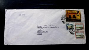 """RARE EARLY OMAN 1981 COVER HIGH VALUE 260 B INCLUDING """"POLICE STAMP"""" POSTALY USE"""