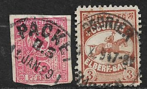 COLLECTION LOT OF 2 GERMANY PRIVATE 1882+ STAMPS
