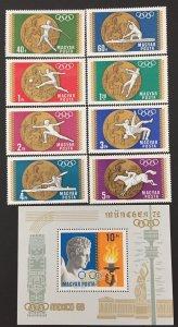 Hungary 1968 #1950-8, Olympics, MNH.